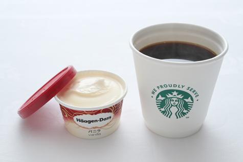 食事_コーヒ&アイス