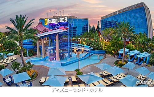 ディズニーランド・ホテル