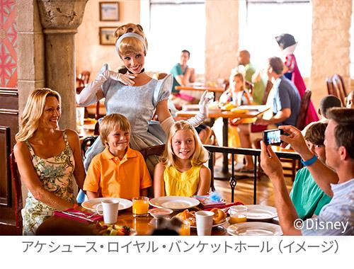 アケシュース・ロイヤル・バンケットホール(イメージ)