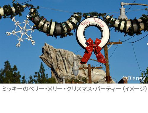ミッキーのベリー・メリー・クリスマス・パーティー(イメージ)