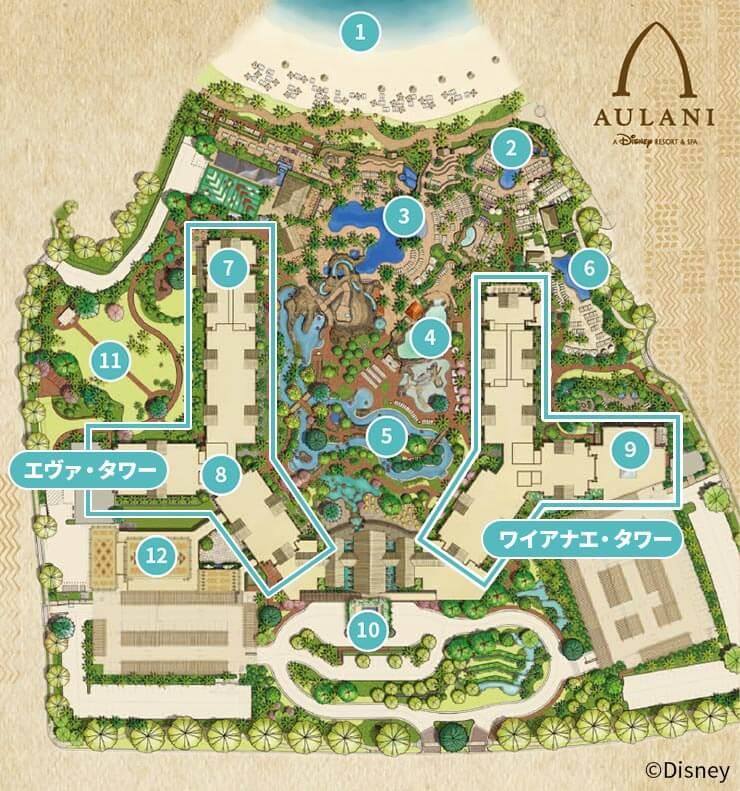 アウラニ全体図MAP