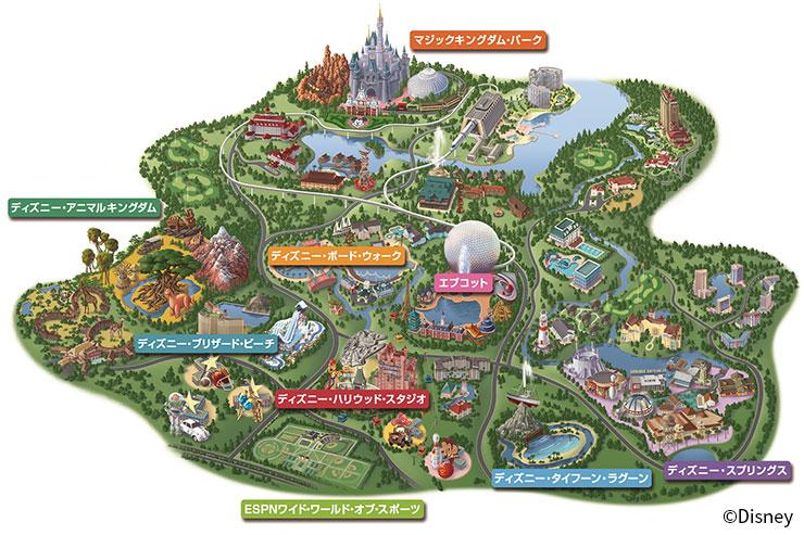 ウォルト・ディズニー・ワールド・リゾートの全体マップ
